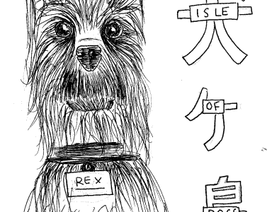 """Anderson Impresses with Signature Style in """"Isle of Dogs"""""""